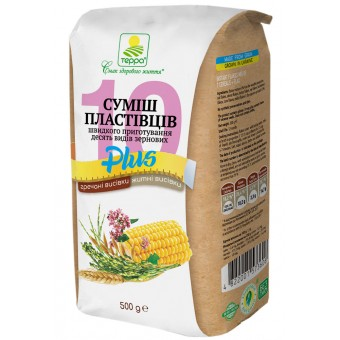 Суміш пластівців 10 видів зернових швидкого приготування + гречані та  житні висівки