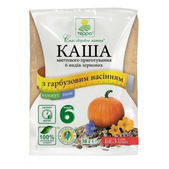 Каша 6 видів зернових з льоном, кунжутом і гарбузовим насінням миттєвого приготування