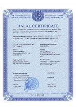Сертифікат Халяль